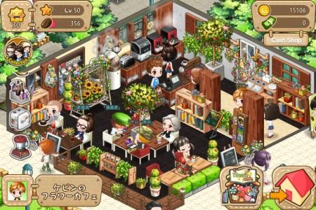 LINE、LINE GAMEにてカフェ経営シュミレーションゲーム「LINE アイラブコーヒー」をリリース1