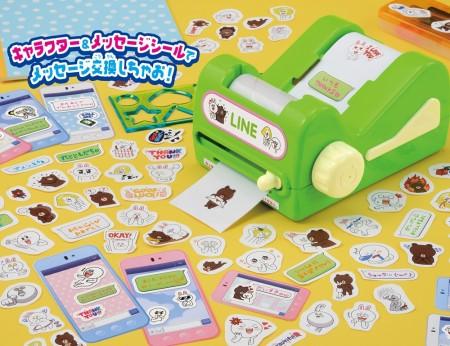 LINEが子供向けの玩具にも進出! タカラトミー、LINEの玩具シリーズを5月より順次発売3