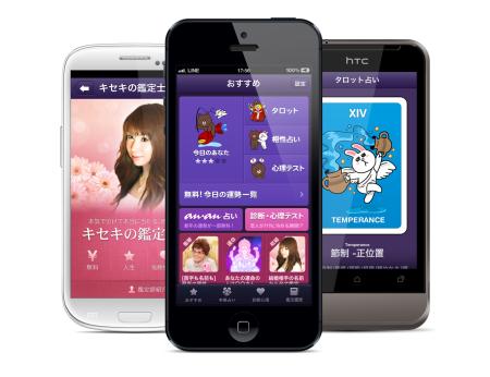 LINEの占いサービス「LINE占い」がネイティブアプリ化! 1