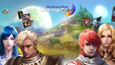 エヌ・シー・ジャパン、GREEにて人気MMO「リネージュ」のソーシャルゲーム「リネージュ The Second Moon」を提供開始1