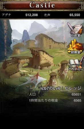 エヌ・シー・ジャパン、GREEにて人気MMO「リネージュ」のソーシャルゲーム「リネージュ The Second Moon」を提供開始2