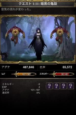 エヌ・シー・ジャパン、GREEにて人気MMO「リネージュ」のソーシャルゲーム「リネージュ The Second Moon」を提供開始3
