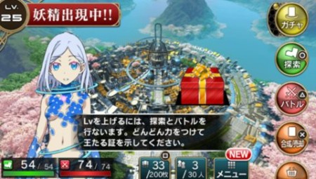 スクエニ、スマホ向けカードバトルRPG「拡散性ミリオンアーサー」のPS Vita版を提供開始!2