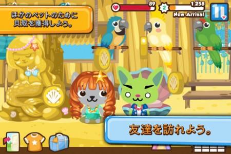 人気ソーシャルゲーム「Pet Society」がiOSアプリ化! 「Pet Society Vacation」