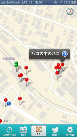 茨城県ひたちなか市のアートイベント「みなとメディアミュージアム」のアーカイブアプリ「MMM AR ARCHIVE :みなとメディアミュージアム AR アーカイブ」が登場3