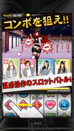 AKB48がスロットになった! エムティーアイ、スマホ向けスロットバトルゲーム「推しメンクライシス」をリリース2