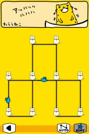 """バンダイナムコゲームス、猫キャラ""""はこいりねこ""""のiOS向けゲームアプリ「はこいりねこむすび」をリリース2"""