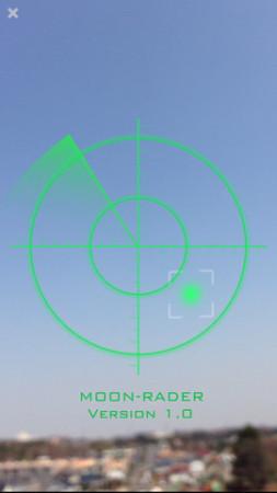 宇宙兄弟×真心ブラザーズ×AR三兄弟のiOS向けコラボARアプリ「宇宙真心AR」リリース!2