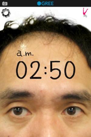 ジグノシステム、GREEにて「江頭2:50の オレが時計だ」の提供を開始