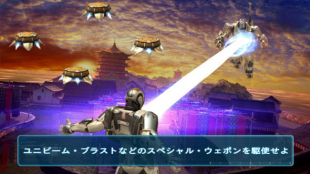 ゲームロフト、映画「アイアンマン3」のiOS向け公式ゲームアプリをリリース!2
