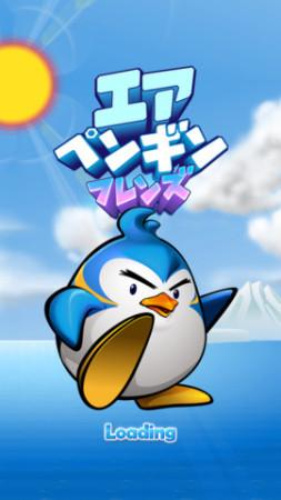 スマホを傾けてペンギンを操作---LINE、LINE GAMEにてアクションゲーム「LINE エアペンギン フレンズ」を提供開始1