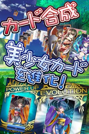 GREE、大型新作ソーシャルゲーム「絶対防衛レヴィアタン」を提供開始!1