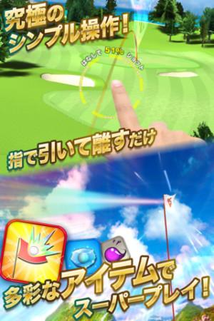 ガーラとAppBankGames、スマホ向けゲームアプリ「Dungeons&Golf」の海外展開についてライセンス契約を締結2