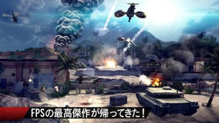 ゲームロフト、世界を舞台にテロリストと戦うFPS「モダンコンバット」シリーズ最新作「モダンコンバット4:Zero Hour」のiOS版をリリース3