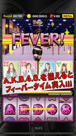 AKB48がスロットになった! エムティーアイ、スマホ向けスロットバトルゲーム「推しメンクライシス」をリリース3