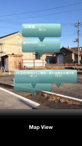 茨城県ひたちなか市のアートイベント「みなとメディアミュージアム」のアーカイブアプリ「MMM AR ARCHIVE :みなとメディアミュージアム AR アーカイブ」が登場1