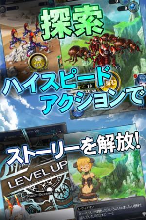GREE、大型新作ソーシャルゲーム「絶対防衛レヴィアタン」を提供開始!2