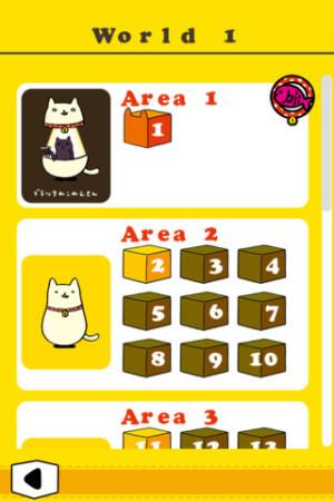 """バンダイナムコゲームス、猫キャラ""""はこいりねこ""""のiOS向けゲームアプリ「はこいりねこむすび」をリリース3"""