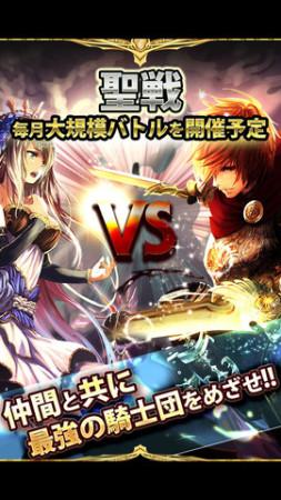 Cygames、ソーシャルゲーム「神撃のバハムート」のネイティブアプリ版をリリース1