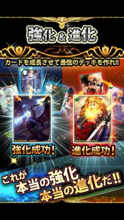 Cygames、ソーシャルゲーム「神撃のバハムート」のネイティブアプリ版をリリース2