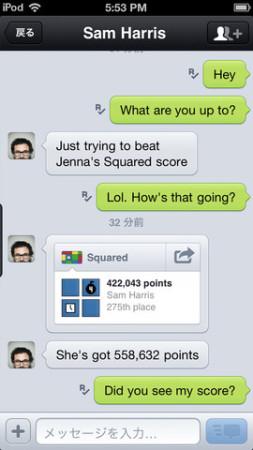 北米で人気のスマホ向けメッセージングアプリ「Kik Messenger」、1950万ドル資金調達2