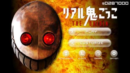 Eagle、テレビドラマ「リアル鬼ごっこTHE ORIGIN」のiOS向けゲームアプリをリリース1