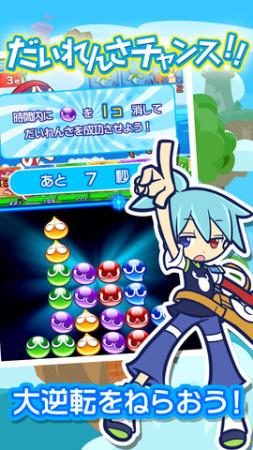 セガネットワークス、パズルゲーム「ぷよぷよ」シリーズのiOS向けパズルRPG「ぷよぷよ!!クエスト」を本日リリース!3