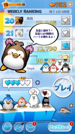 スマホを傾けてペンギンを操作---LINE、LINE GAMEにてアクションゲーム「LINE エアペンギン フレンズ」を提供開始2