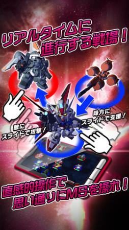 バンダイナムコゲームス、スマホ向けのジージェネ新作「SD ガンダム ジージェネレーション フロンティア」をリリース!2