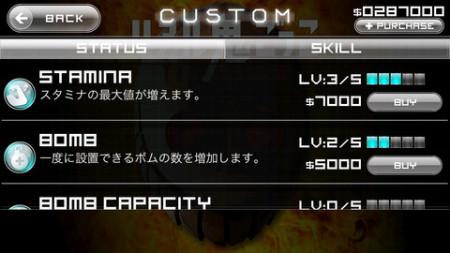 Eagle、テレビドラマ「リアル鬼ごっこTHE ORIGIN」のiOS向けゲームアプリをリリース3
