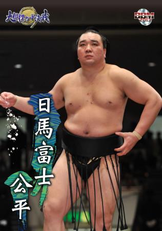 ソーシャルゲーム「大相撲カード決戦」、大相撲五月場所開催に合わせ両国国技館にて限定カードを配布2