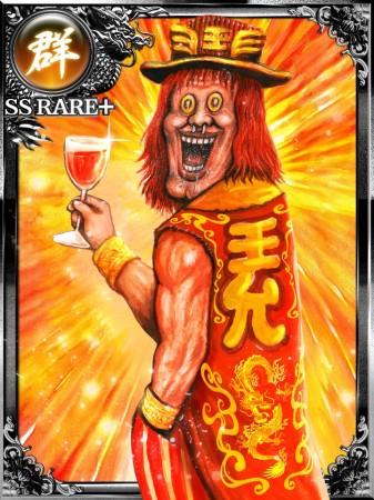 ソーシャルゲーム「大戦乱!!三国志バトル」に漫☆画太郎先生の描き下ろしカードが登場!1