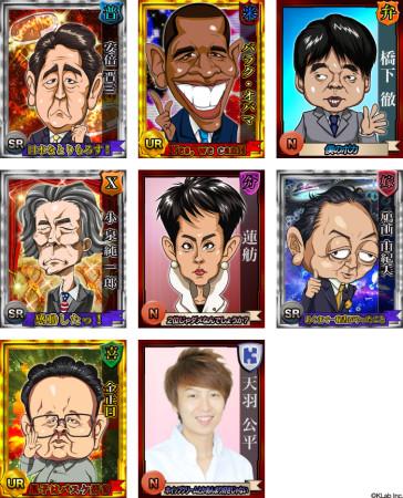【4月1日】KLab、新作ソーシャルゲーム「PUZZLE & ABEGONS」をリリース!2