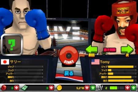 LINE、LINE GAMEにて3Dボクシングアクションゲーム「LINE パンチヒーロー」をリリース!3
