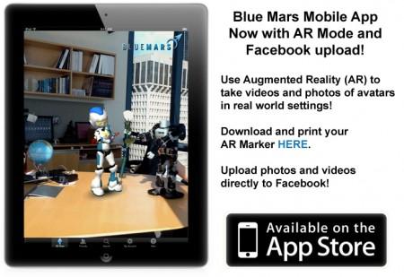アバターがARで現実世界に!「Blue Mars Mobile」がARに対応