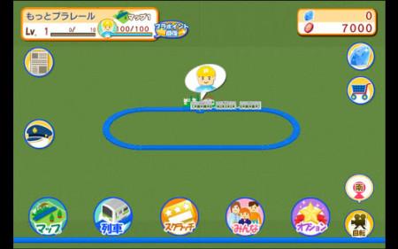NHN Japanとタカラトミーエンタメディア、3D空間でプラレールで遊べるソーシャルゲーム「もっとプラレールで遊ぼう」をリリース2