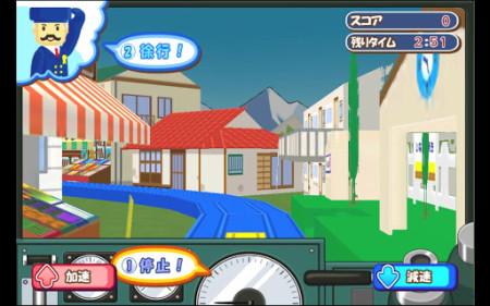 NHN Japanとタカラトミーエンタメディア、3D空間でプラレールで遊べるソーシャルゲーム「もっとプラレールで遊ぼう」をリリース3