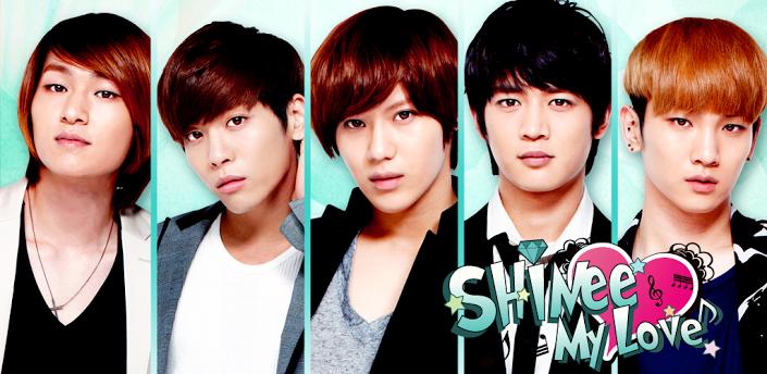 キューエンタテインメント、韓国アイドルグループ「SHINee(샤이니)」の恋愛ソーシャルゲーム「SHINee My Love」をGゲーでも提供開始!1
