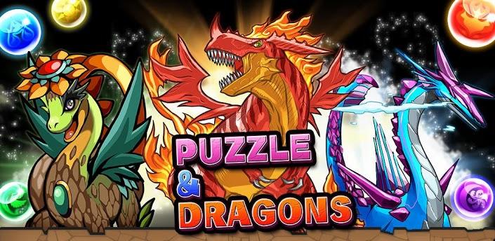 スマホ向けパズルRPG「パズル&ドラゴンズ」、アメリカと韓国に続きカナダでもサービス開始!