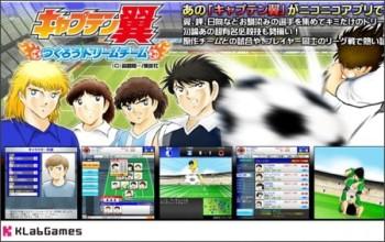 KLab、ニコニコアプリにてソーシャルゲーム「キャプテン翼~つくろうドリームチーム~」提供