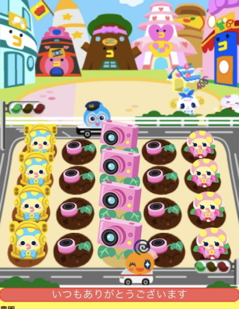 3DS用ソフト「たまごっちのドキドキ☆ドリームおみせっち」リリース記念! ソーシャルゲーム「ホッコリ!たまごっち~な」がタイアップコラボを実施中3