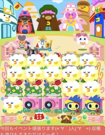 3DS用ソフト「たまごっちのドキドキ☆ドリームおみせっち」リリース記念! ソーシャルゲーム「ホッコリ!たまごっち~な」がタイアップコラボを実施中2