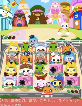 3DS用ソフト「たまごっちのドキドキ☆ドリームおみせっち」リリース記念! ソーシャルゲーム「ホッコリ!たまごっち~な」がタイアップコラボを実施中1