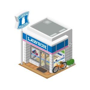 サイバーエージェント、アメーバピグ連動新作ソーシャルゲーム「ピグワールド」にてリアル店舗への誘導を促進するO2O広告商品を展開 第1弾はローソン2