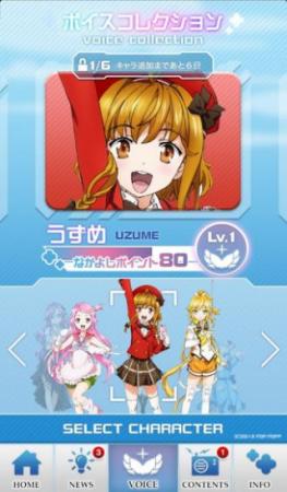 ドリコム、谷口悟朗氏の新作アニメ「ファンタジスタドール」のスマホ向け公式アプリも製作決定!2