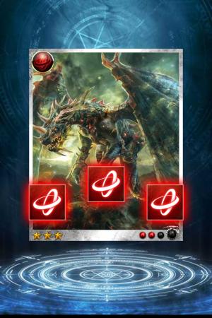 ドリコム、北米向けソーシャルカードバトル「Reign of Dragons」の日本語版「神縛のレインオブドラゴン」をGREEにて提供開始3