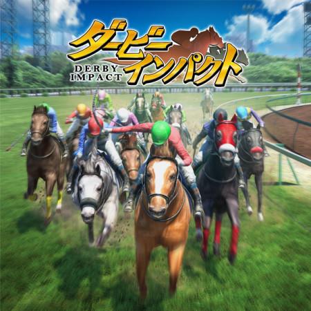エイチーム、スマホ向け競走馬育成ゲーム「ダービーインパクト」をリリース決定! 事前登録受付中1