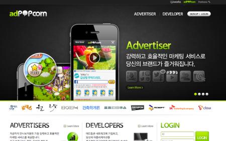 カカオトーク、リワード広告プラットフォーム「ad POPcorn」と業務提携