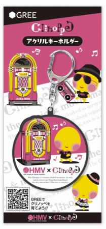 オリジナルデザインの「踊り子クリノッペ」グッズをGET!「HMV×クリノッペ」コラボキャンペーン始動!2