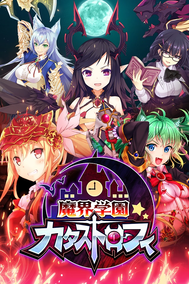 ポケラボ&セガ、共同プロジェクト第3弾のスマホ向けソーシャルゲーム 「魔界学園カタストロフィ」をリリース